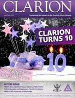 Clarion 2018